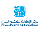 Emirates Maritime Arbitration Center (EMAC)